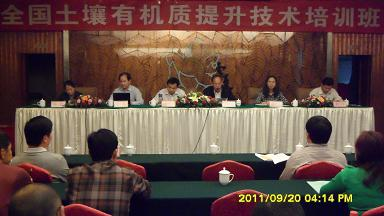 2011年全国土壤有机质提升现场观摩暨技术培训在新疆自治区乌鲁木齐市召开
