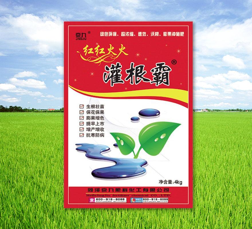 Guangenba